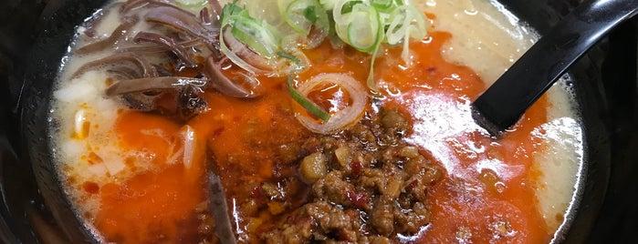 麺日和 千秋店 is one of 拉麺マップ.