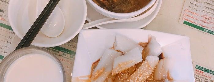 珍心素食 is one of Lugares guardados de Zsuzsanna.