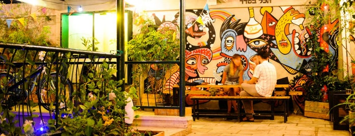 Kuli Alma is one of Tel Aviv CITY GUIDE by local experts.