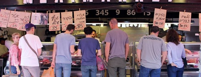 Meat Market is one of Tel Aviv CITY GUIDE by local experts.