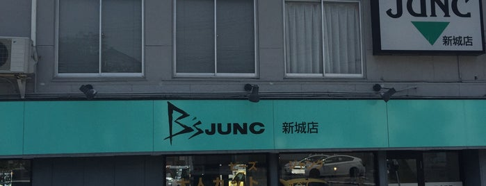 B's JUNK is one of Tempat yang Disukai 商品レビュー専門.