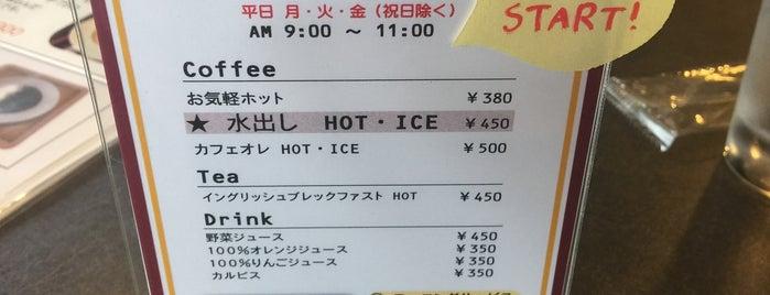 Public's Coffee Branding is one of Tempat yang Disukai 商品レビュー専門.