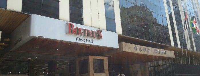 Bovinu's Fast Grill is one of Almoço na Paulista.