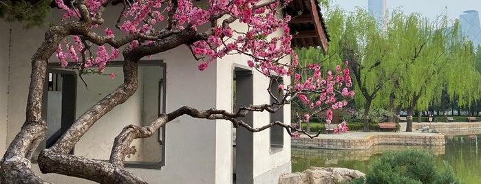 Tuanjiehu Park is one of Пекин.