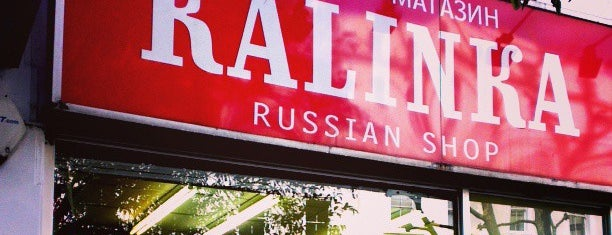 Kalinka Russian Shop is one of Eastern Europe in London.