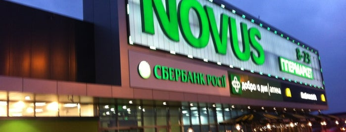 NOVUS is one of Posti che sono piaciuti a Galia.