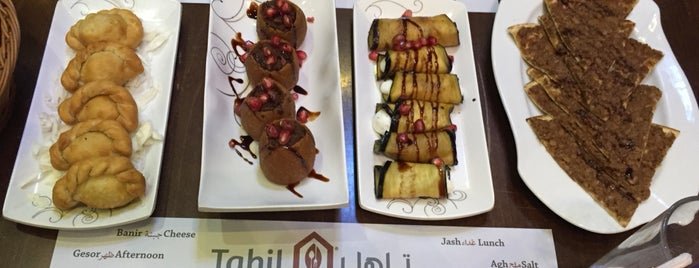 Tahil is one of Riyadh Food.