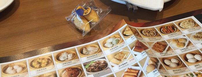 Minghin Cuisine is one of Lugares favoritos de Brandon.