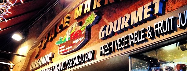 Space Market is one of Food NY 1.