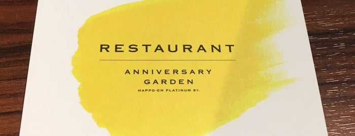Restaurant anniversary garden is one of Vegan Tokyo.