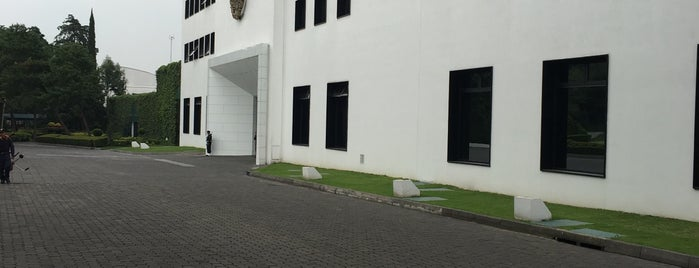 Residencia Oficial de Los Pinos is one of CDMX.