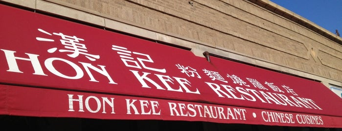 Hon Kee Restaurant is one of Chicago 🐻.