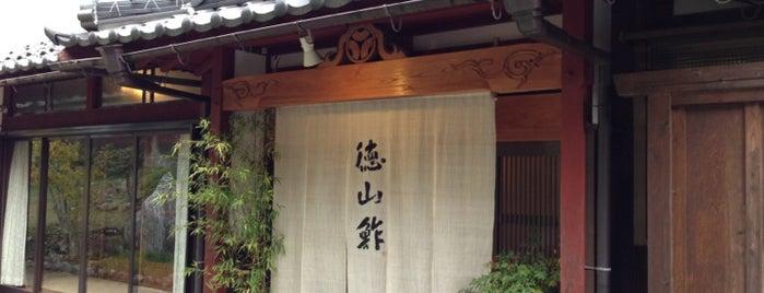 Tokuyamazushi is one of 行って食べてみたいんですが、何か?.