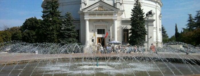 Панорама «Оборона Севастополя» is one of สถานที่ที่ Stanislav ถูกใจ.
