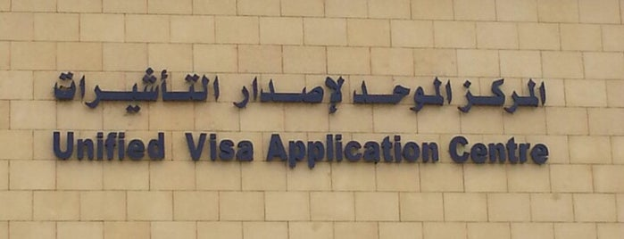 Unified Visa Application Center is one of Soly 님이 저장한 장소.