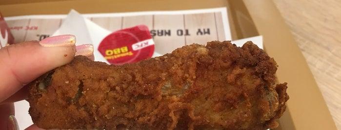 KFC is one of Carl : понравившиеся места.