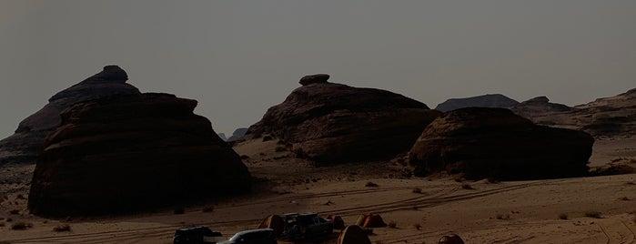 جبل خرب is one of Al-Ula '20.
