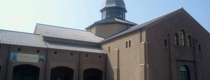 滋賀県立安土城考古博物館 is one of 近江 琵琶湖 若狭.