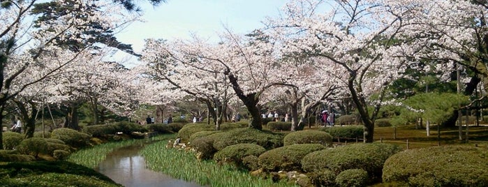 Kenrokuen Garden is one of Around the World Suggestions - Australia & Asia.