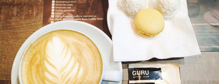 GURU Cofee Club is one of Lieux sauvegardés par Olya.