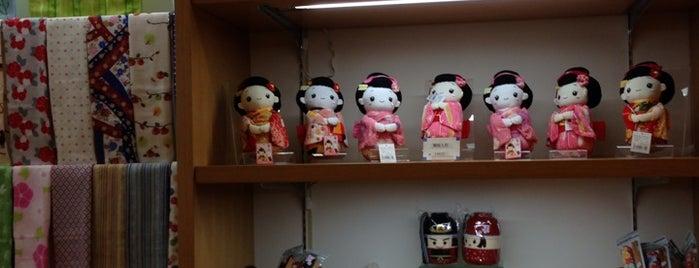 Oriental Bazaar is one of TOKYO.
