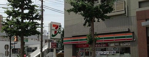 7-Eleven is one of Orte, die Shinichi gefallen.