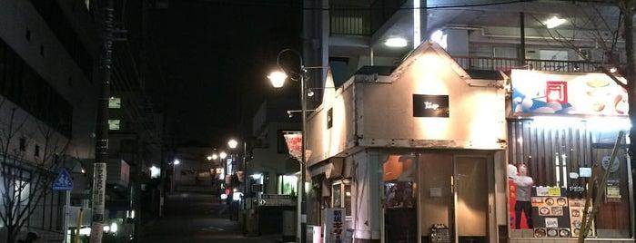 まぐろ家 MAGURO-YA is one of Tokyo.