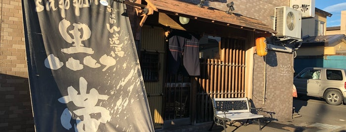 らぁめん道場 黒帯 is one of Tempat yang Disukai 西院.