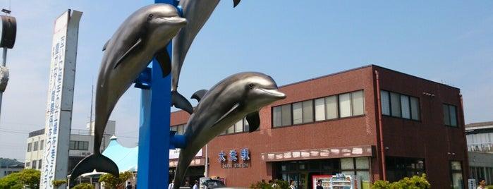Ōarai Station is one of Tempat yang Disukai Masahiro.