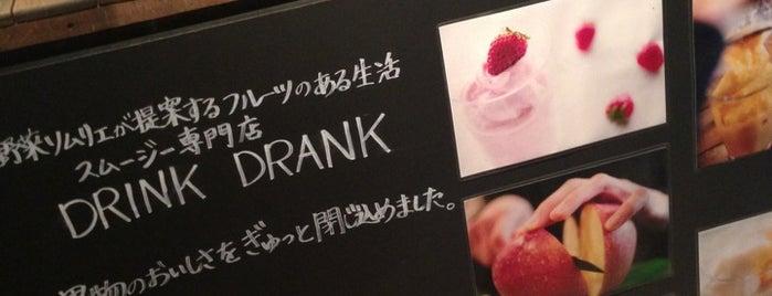 Café Drink Drank is one of Locais salvos de ᴡ.