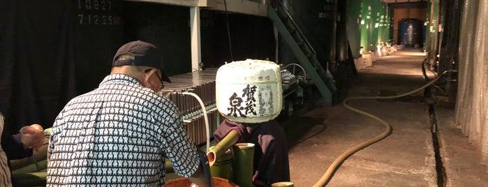 賀茂泉酒造株式会社 is one of สถานที่ที่ Nyoho ถูกใจ.