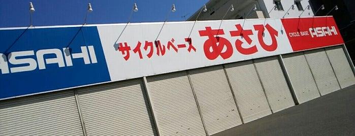 サイクルベースあさひ 北赤羽店 is one of Masahiro'nun Beğendiği Mekanlar.