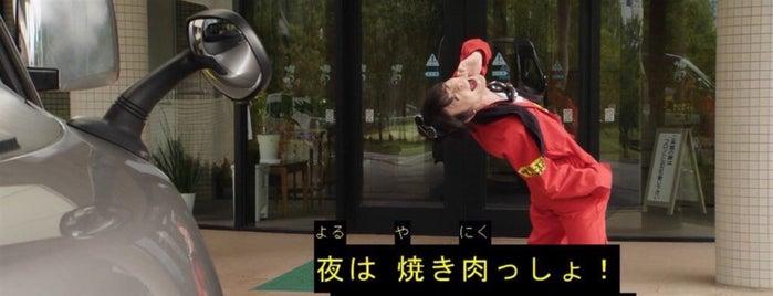 牛角 千日前店 is one of Lieux qui ont plu à Jacky.