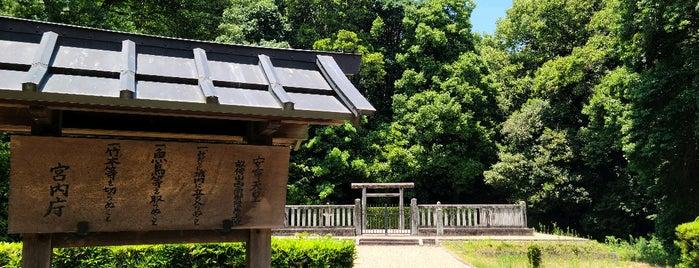 安寧天皇 畝傍山西南御陰井上陵 is one of Kashihara (橿原市), Nara.