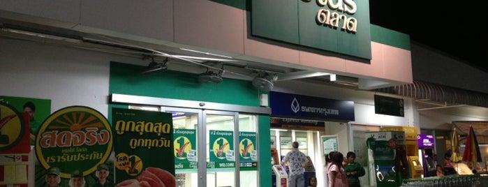 ตลาดโลตัส is one of Koh Pha Ngan.