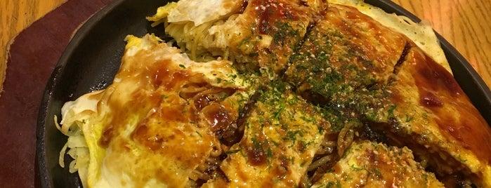 Okonomimura is one of Huang 님이 좋아한 장소.