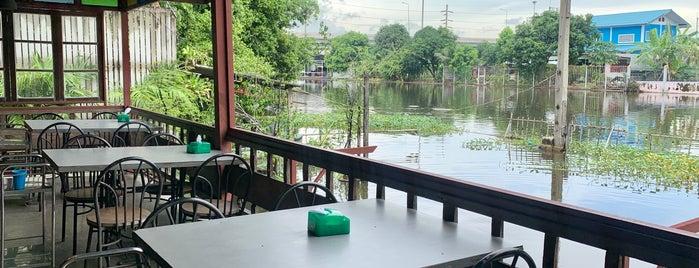 ครัวระเบียงน้ำ is one of Tempat yang Disukai Huang.