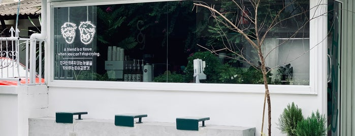 Chingu Cafe is one of Tempat yang Disukai Huang.