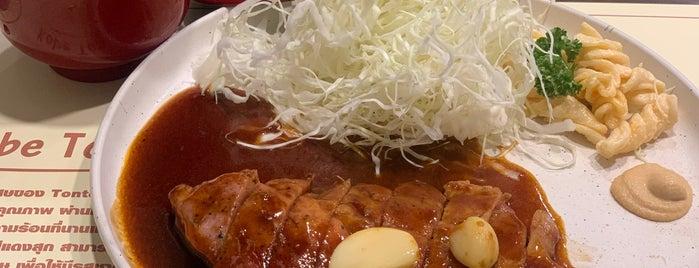 Kobe Tonteki is one of Lugares favoritos de Huang.