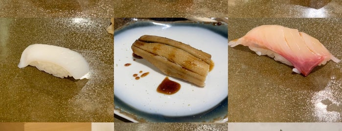 Sushi Niwa is one of สถานที่ที่ Huang ถูกใจ.