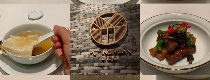 Yu Ting Yuan is one of สถานที่ที่ Huang ถูกใจ.
