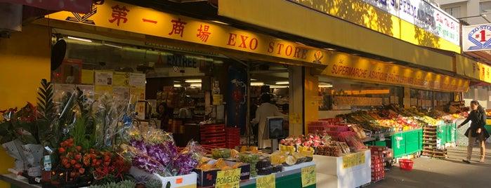 Exo Store is one of Fleur's Paris.