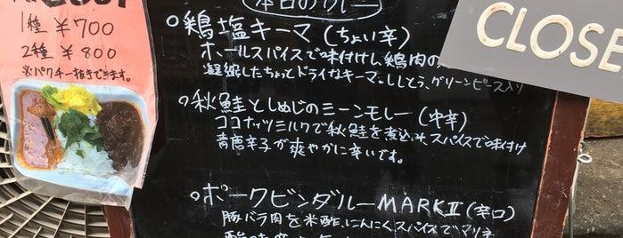 エピタフカレー is one of TOKYO-TOYO-CURRY 3.