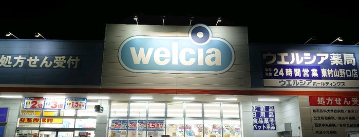 Welcia is one of Tの世界.