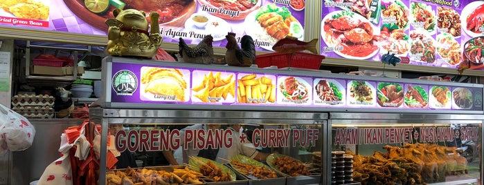 Sri Bistari Changi Village is one of Micheenli Guide: Nasi Ayam Penyet/Goreng in SG.