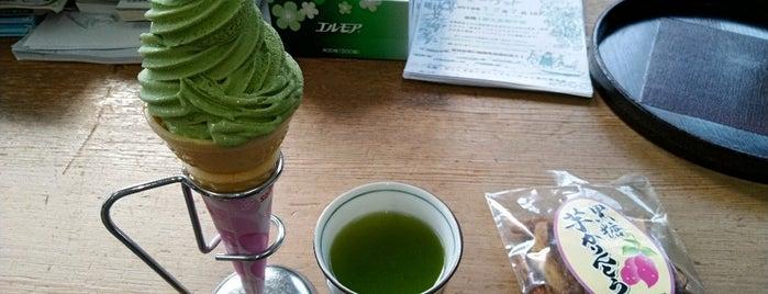 お茶工房 八万寿園 is one of Yakushima.