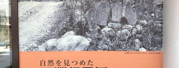 長野県立歴史館 is one of Hideki'nin Beğendiği Mekanlar.