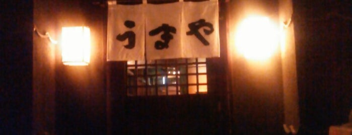 赤坂うまや is one of Japan.