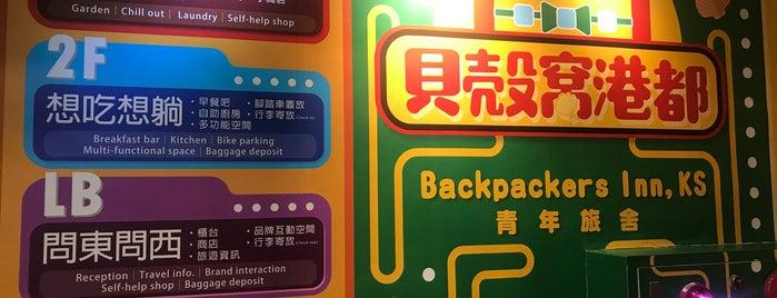 Backpackers Inn, Kaohsiung is one of Tempat yang Disukai Julia.