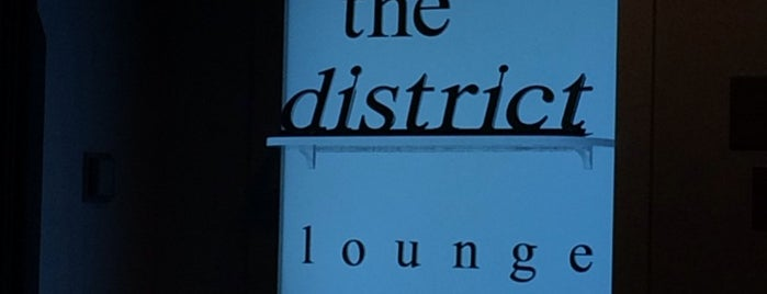 The District Lounge is one of Tempat yang Disukai Daniel.